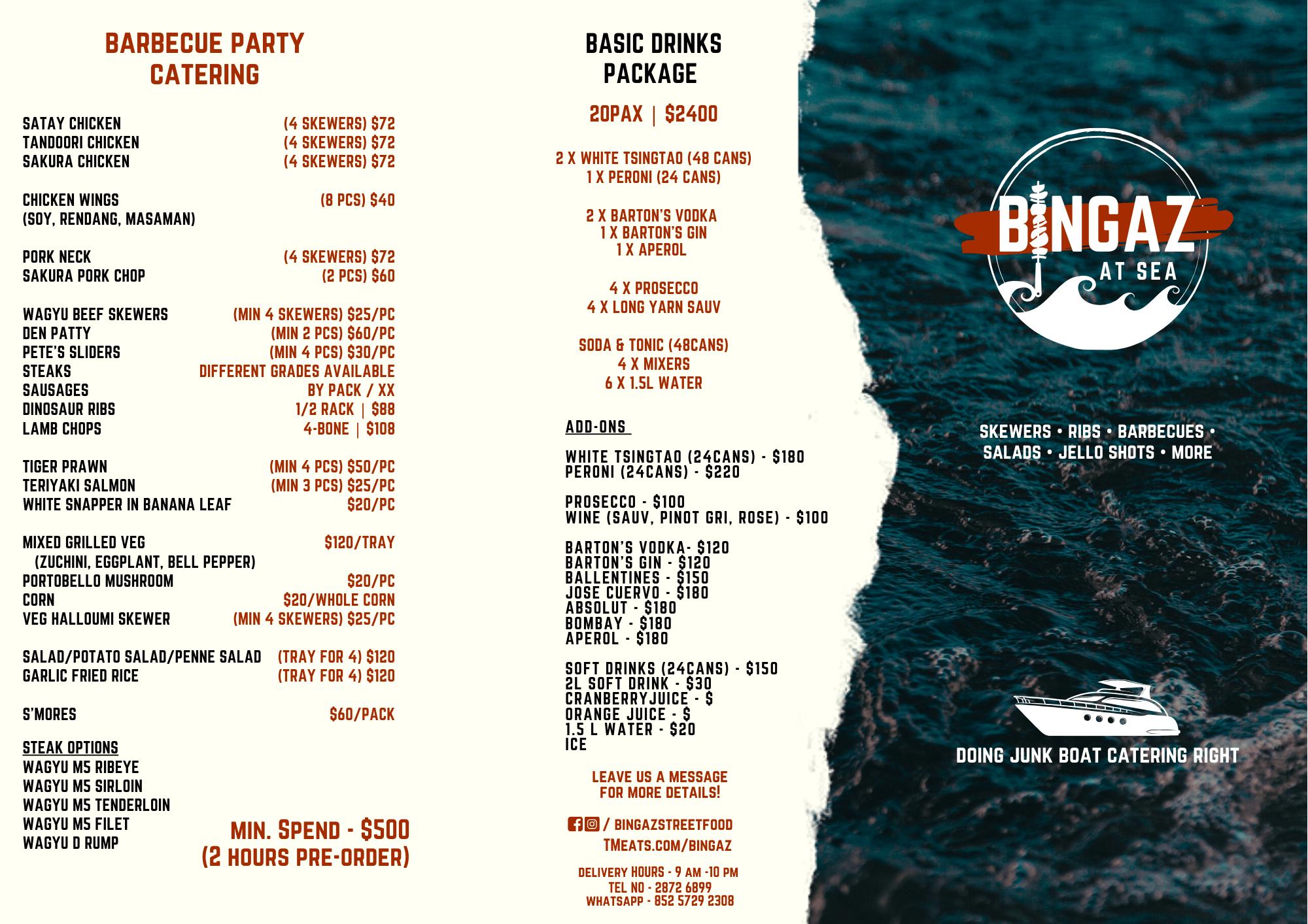 bingaz